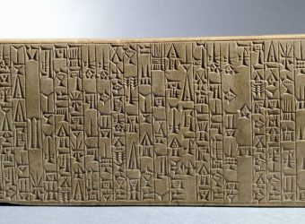 king-hammurabi-s-founding-tablet-for-babylon-148356352-589b1b9a5f9b5874eed8af08