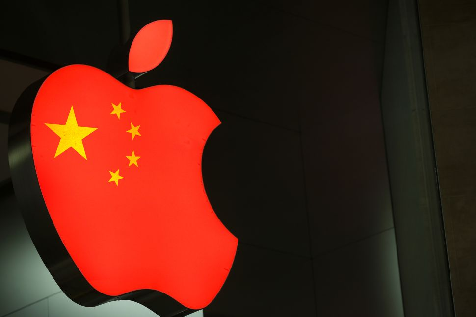 Apple elimina 25.000 aplicaciones de la App Store en China